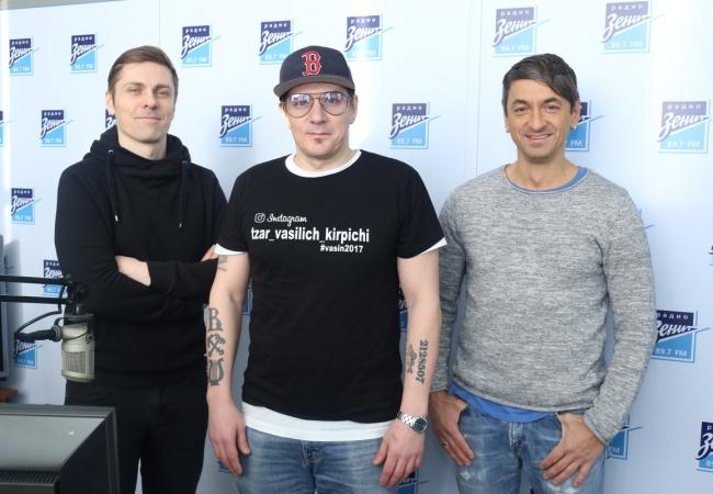 Группа «Кирпичи»